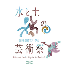 新潟入り!絶賛滞在制作中。Kick off a new project at Water and Land - Niigata Art Festival.