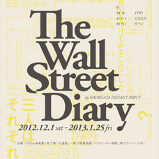 札幌にて滞在制作中「The Wall Street Diary」 Kick off a new project in Sapporo!